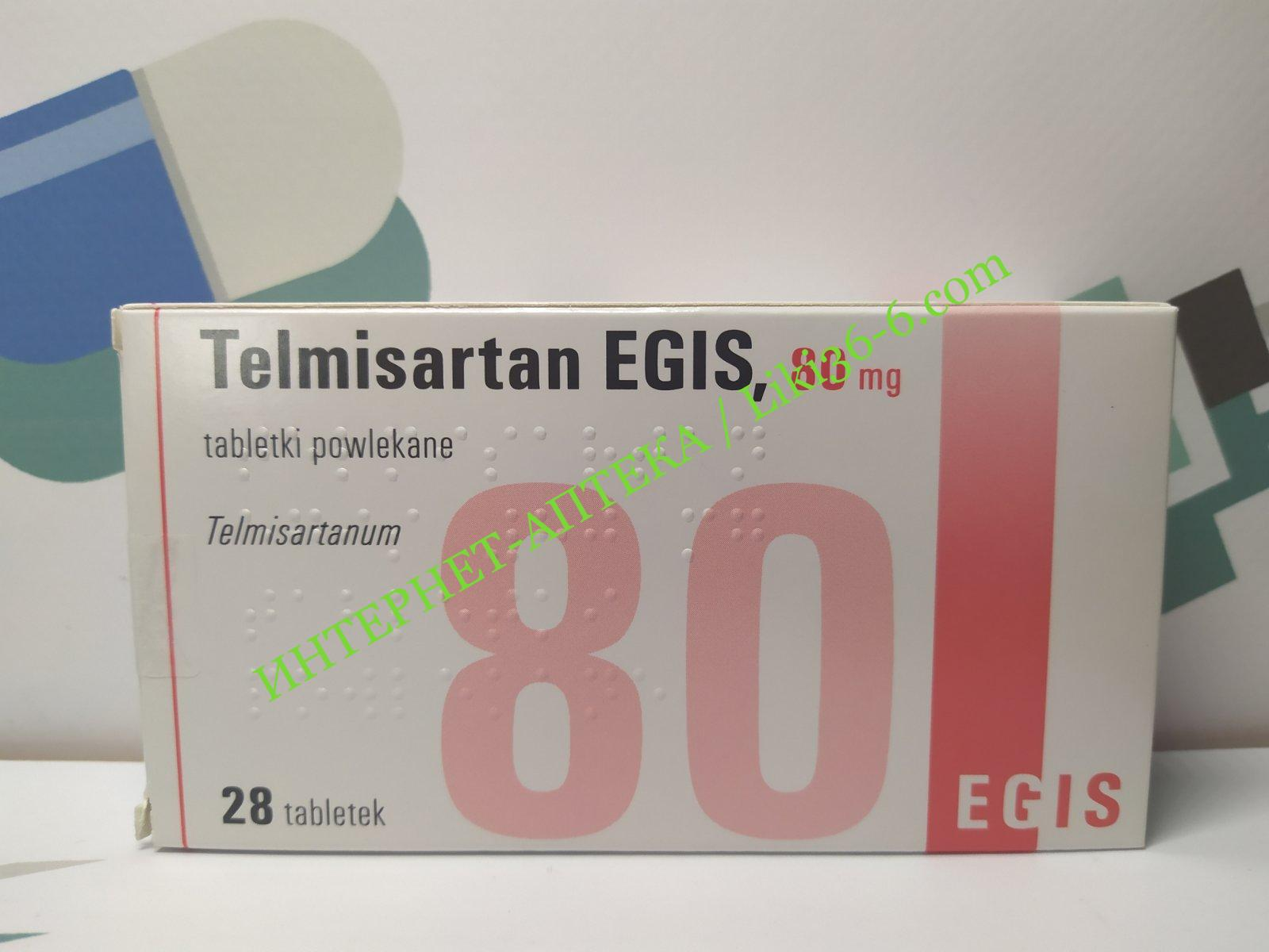 Телмисартан отзывы пациентов | Давление и всё о нём
